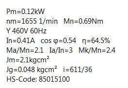 motor inertia values